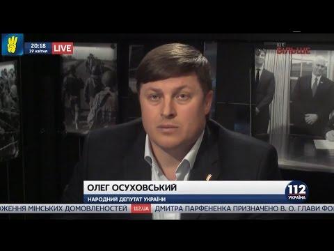 """Олег Осуховський в етері телеканалу """"112 Україна"""""""