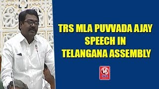 TRS MLA Puvvada Ajay Demands Govt To Release Funds For Vivekananda Overseas Education Scheme