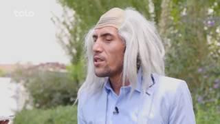 Shabake Khanda - Season 2 - Ep.27 - Greetings