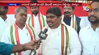 తెలంగాణా లో కాంగ్రెస్ గెలుపు ఖాయం | Congress will win in Telangana