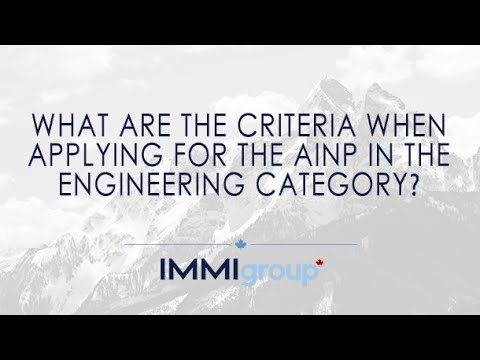 What are the criteria when applying for the AINP in the engineering category?