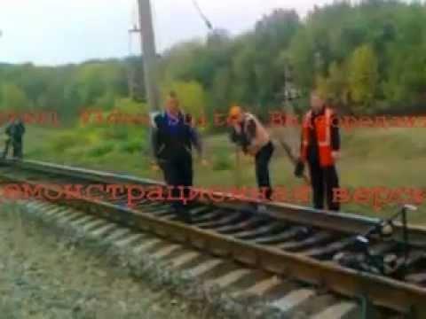 фидеры на железной дороге