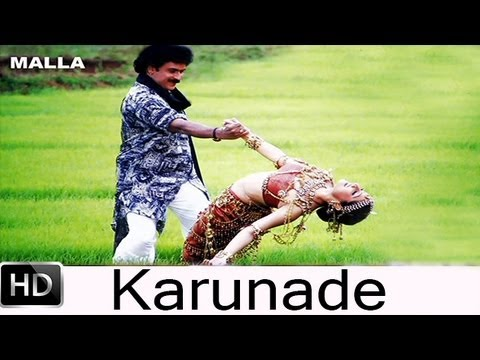 Karunade | Malla | Kannada Movie Song video