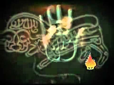 Nad E Ali Shahid Baltistani 2009 - Youtube.flv video