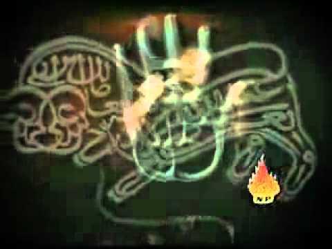Nad E Ali Shahid Baltistani 2009 - Youtube.flv video