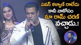 Salman Khan About Pawan Kalyan || Salman Khan Superb Telugu Dialogue At Dabang 3 Pre Release || NSE