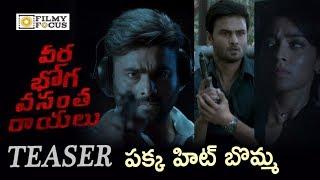 Veera Bhoga Vasantha Rayalu Movie Official Teaser || Nara Rohit, Sudheer Babu, Shriya Saran