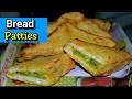 Bread patties Recipe in hindi   How To Make Potato Bread Pakora  Aloo Bread Pakora