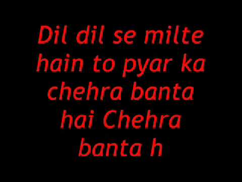 Dil Dil Pakistan With Lyrics video