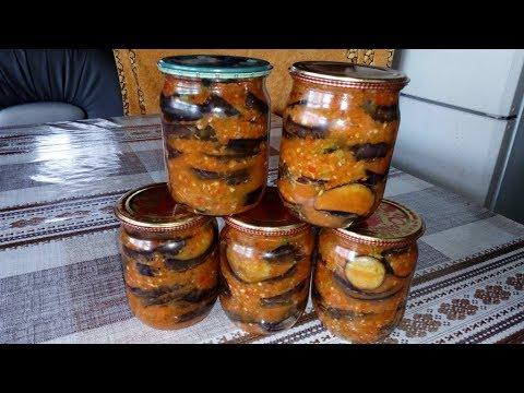 Любимый Салат на зиму ! Баклажаны в Аджике из перца . Будите консервировать  ещё, ещё и ещё !