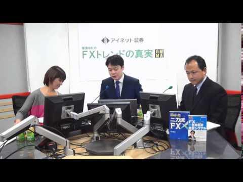 【ラジオNIKKEI】4月13日陳満咲杜の「FXトレンドの真実」~#178GMMA+一目均衡
