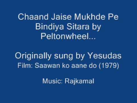 Chaand Jaise Mukhde Pe Bindiya Sitara By Peltonwheel... video