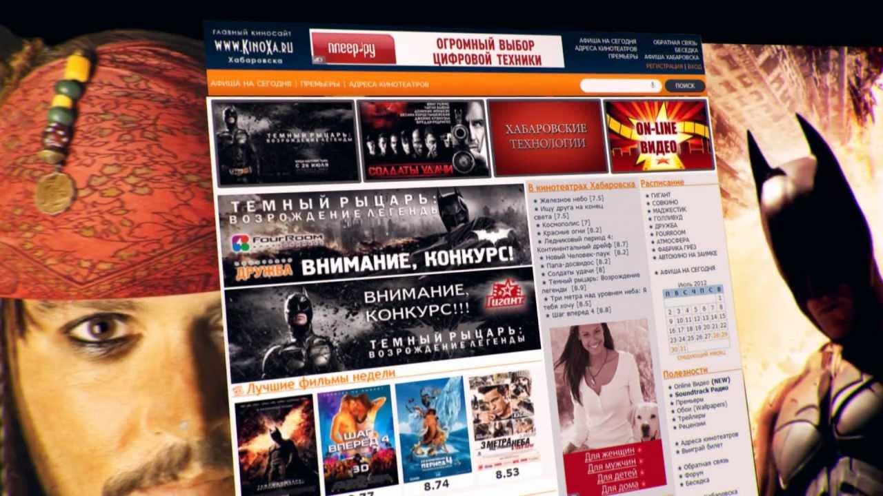 Русские фильмы 2018 года - Смотреть онлайн бесплатно новинки русского кино