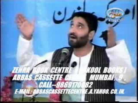 Nadeem Sarwar Manqabat video
