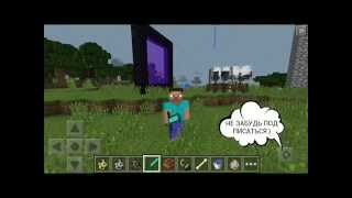 Топ 5 фактов о Minecraft Pocket Edition