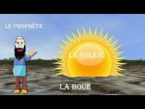 43 Erreurs scientifiques du Coran ! Apostate Prophet en Français !