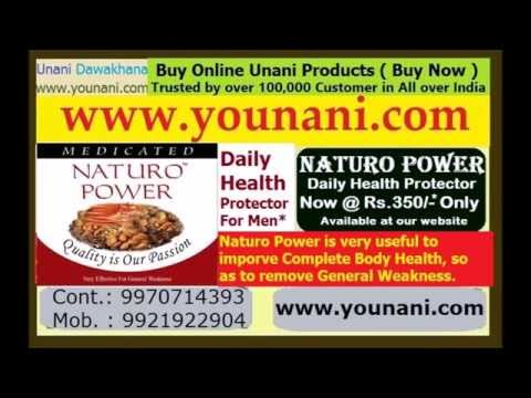 Buy online Naturo Power is Remedies for General Weakness treatment available from www.younani.com