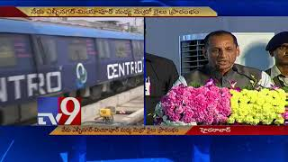 Metro to start in Ameerpet - LB Nagar route || Hyderabad