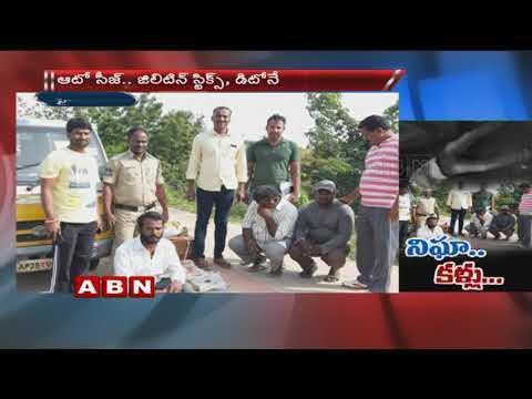 SOT Police found Huge cache of explosives, detonators in Auto | Hyderabad