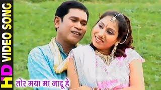 TOR MAYA MA KA JADU HE - तोर मया मा का जादू हे | NEW CHHATTISGARHI MOVIE TITAL SONG
