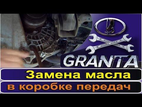 Видео как проверить трансмиссионное масло