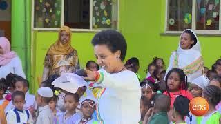 Ethio Business / የኢትዮ ቴሌኮም አሠራርና ሥራ ፈጣሪዎቹ/ ኢትዮ ቢዝነስ