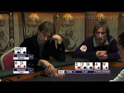53.Royal Poker Club TV Show Episode 14 Part 1