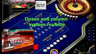 Дюжины и колонны система игры в рулетку