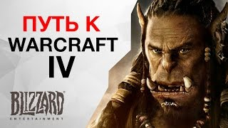 Насколько Велик Blizzard Entertainment?