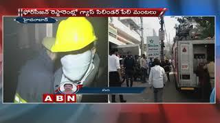 Fire accident in 4 seasons Restaurant | Hyderabad