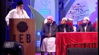 Islamic Public for Kolorob Shilpi Gosti