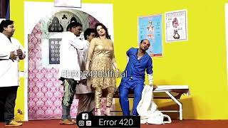 new comedy Pakistani  stage drama Clip 2018   hot Scene