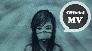 S.H.E [天灰 Grey Sky] Official Music Video