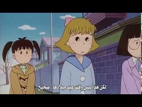 فيلم الانمي Azuki-chan مترجم