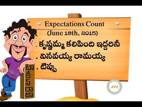 Expectations Count – KKI, Vinavayya Ramayya, Tippu Movies Pre Release Talk Photo Image Pic
