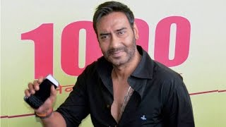 Ajay Devgan to be seen in a Devotional Avatar; Gajanan | Filmibeat