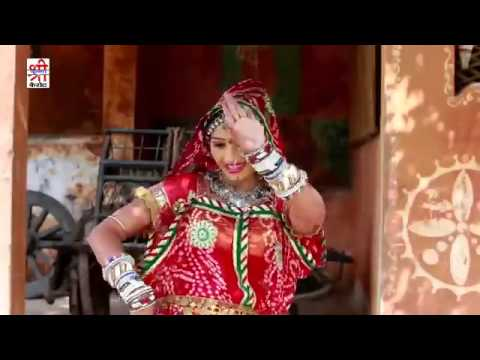 Bira Mara O Latest Rajsthani Vivah Song 2014 video