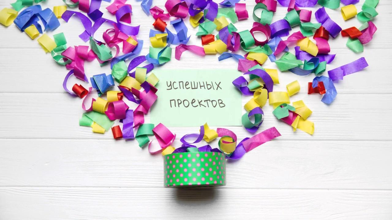 Поздравление с днём рождения на грузинском с переводом 86