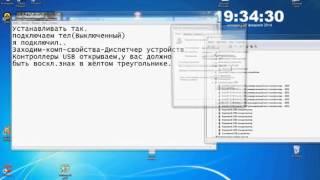 Как прошить телефоны через SP Flash Tool на примере DNS S4505M