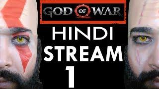 GOD OF WAR HINDI STREAM 1