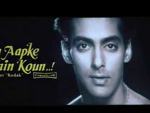 Hum Aapke Hain Koun (Eng Sub) Full Song (HQ) With Lyrics - Hum...