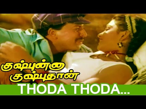 Thoda Thoda... | Kushboo Kushboothan [ Rudra ] | Movie Songs | Ft. Vishnuvardan, Kushboo thumbnail
