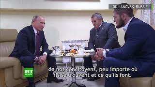 Vladimir Poutine félicite Khabib Nourmagomedov, champion de MMA après sa victoire contre McGregor