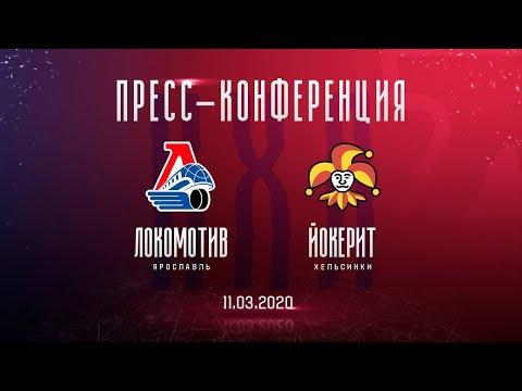 «Локомотив» - «Йокерит»: пресс-конференция тренеров после матча №6