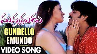 Gundello emundo video song from Manmadhudu Nagarjuna Sonali bendre short cover by Vinay