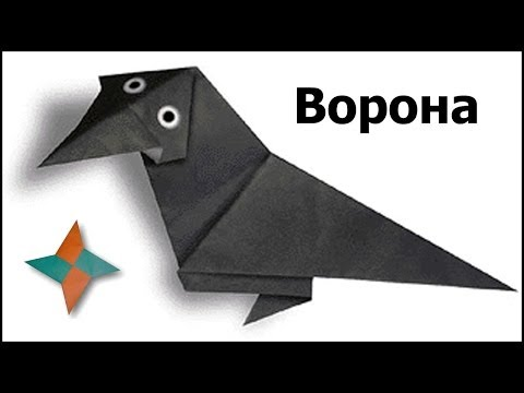 Оригами ворона схема - Оригами