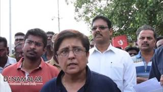 Kiran Bedi Scolding Puducherry Officials in Bus stand