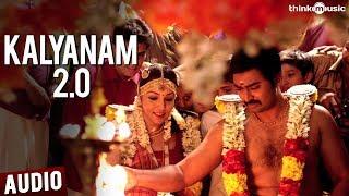 Kalyana Samayal Saadham - Kalyanam 2.0 Full Song - Kalyana Samayal Saadham