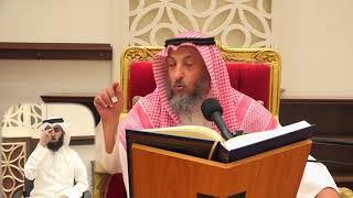 لقاء الجمعة كامل ٢٢-٠٦-٢٠١٨ الشيخ د.عثمان الخميس