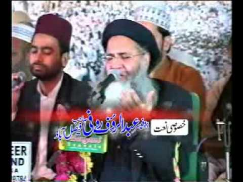 Allah Karam. Kalaam By Abdul Rauf Roofi By Abdul Ghafoor video
